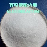 glucono-detal-lactone make tofu material
