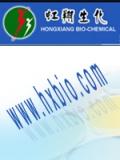 R-epichlorohydrin