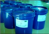Long-chain Alkyl Phenyl Modified Silicone Oil