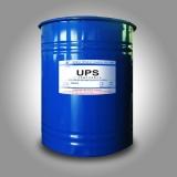 3-s-isothiuronium propyl sulfonate