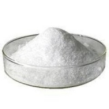 Sodium Nuo Kasu