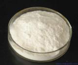 Tilmicosin phosphate