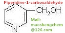 N-Formylpiperidine