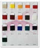 Solution-dyed Acrylic Fiber