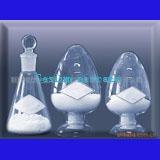 Cesium nitrate