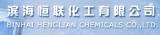 N,N-diethyl aniline