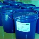 Tetramethyl-clotetrasiloxane(D4H)