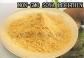 NON-GMO Soya Lecithin Powder on Grade Ⅱ