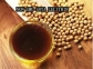 NON-GMO Concentrated Soya Lecithin