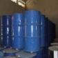 Buthyl Arcylate