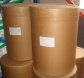 Ethyl Vanillin powder