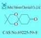 1,4-cyclohexanedione mono-2,2-dimethyl-trimethyle