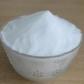 Betaine hydrochloride 98%