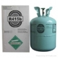 Refrigerant-R415B
