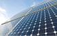 Solar Photovoltaic Cell Encapsulation Film