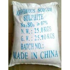 无水亚硫酸钠的作用_无水亚硫酸钠CAS7757-83-7Sodiumsulfite-山东迅华化工有限公司-中国